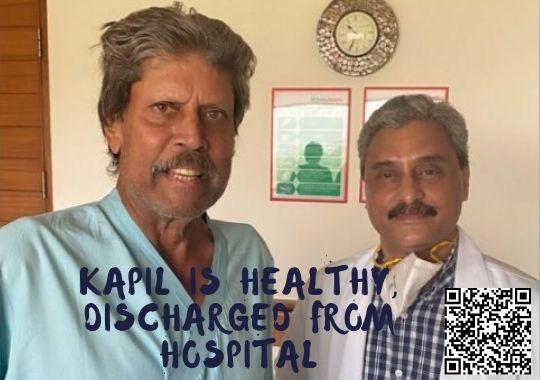 Kapil Dev discharge from hospital