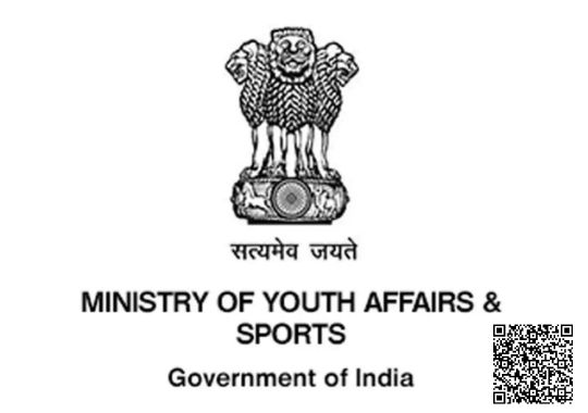 sports ministry of india