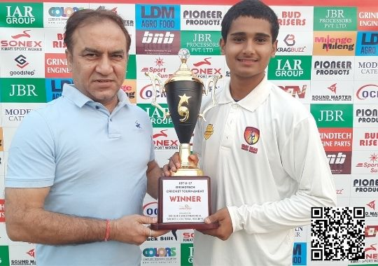 Uday Bhan Cricket Academy Champion