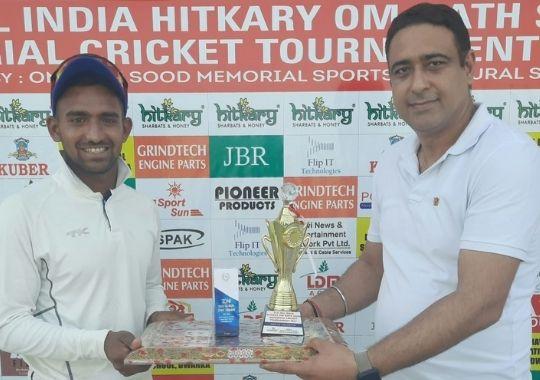 Bal Bhavan Inter National School Om Nath Sood in pre-quarter finals of cricket